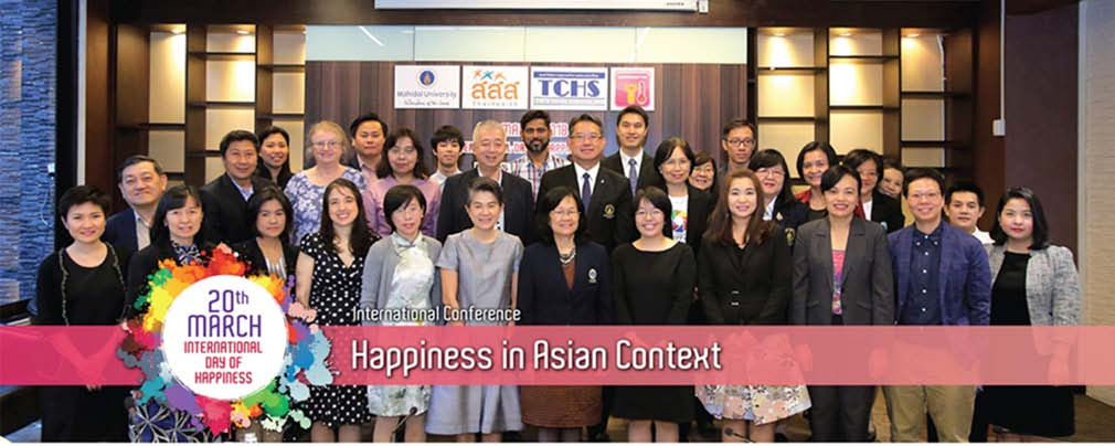 International Day of Happiness : Happiness in Asian Context